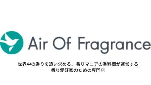 Air Of Fragrance