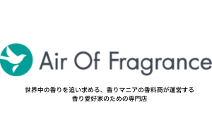 Air Of Fragrance