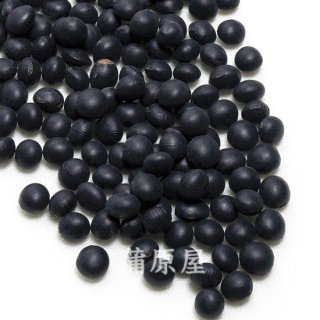 北海道黒大豆(光黒)300g