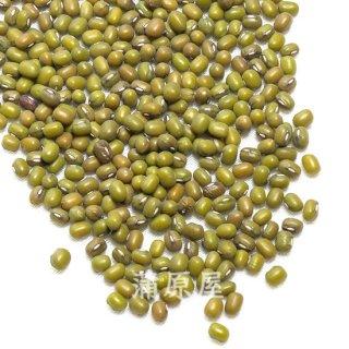 緑豆(250g)