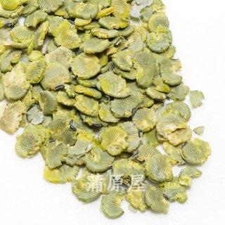 打ち豆・緑(150g)