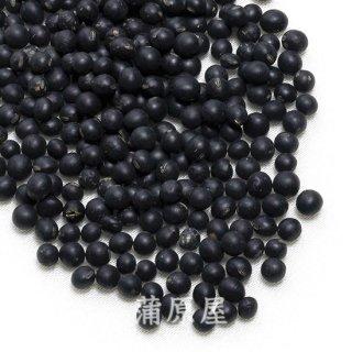 黒千石大豆(250g)