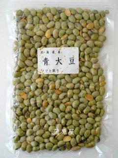 煎り青大豆