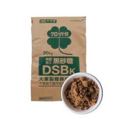 image:国産加工黒砂糖
