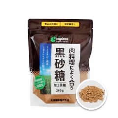 image:加工黒砂糖(小袋)