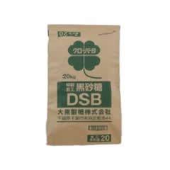 image:加工黒砂糖