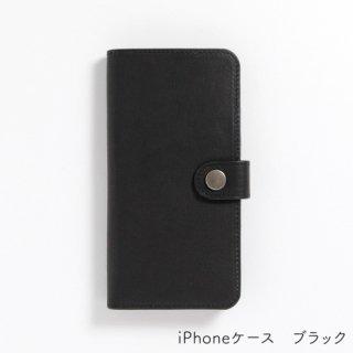 藍染めiPhoneケース