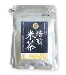 焙煎米茶(ティーバッグタイプ30包入)