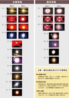 原久子のエネルギー伝授写真(カードサイズ)