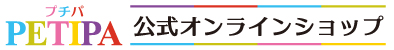 PETIPA プチパ 公式ネットショップ|幼稚園・保育園の劇制作・運動会・発表会向け教材を販売