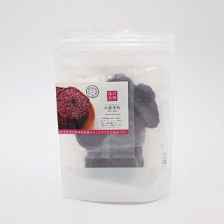 赤ドライドラゴンフルーツ 100g  【無糖無添加】