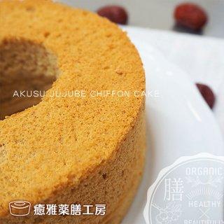 【受注生産】 なつめシフォンケーキ 12cm