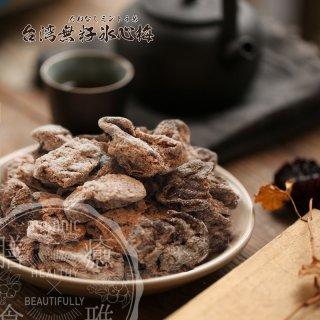 台湾特選 種無しミント梅 30g