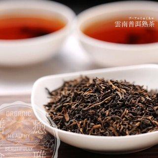 【1月上旬入荷予定】雲南特級プーアル茶 100g