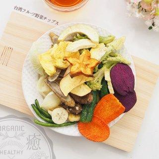 15種フルーツ野菜チップス 130g
