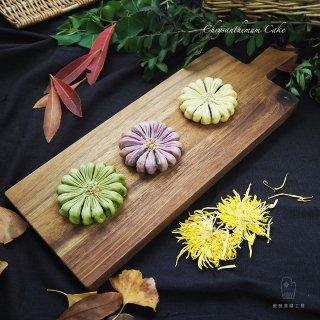 【期間限定】手作り「菊花蘇」3個入 簡易包装