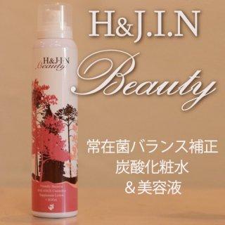 H&J.I.N Beauty