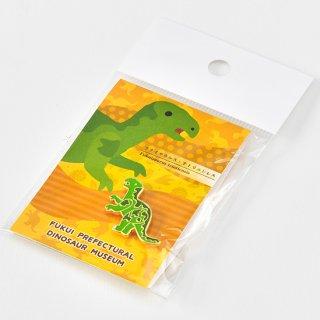オリジナル ピンバッジポップ2【フクイサウルス】
