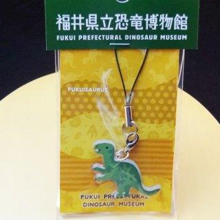オリジナル アクリルカットストラップポップ2 【フクイサウルス】