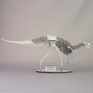 FPDM監修3Dペーパーパズル メタリック調 【フクイサウルス(シルバー)】