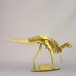 FPDM監修3Dペーパーパズル メタリック調 【フクイサウルス(ゴールド)】