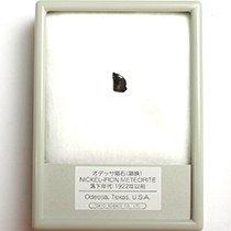 オデッサ隕石 (隕鉄) 表面研磨 ( 産地 アメリカ、テキサス州)
