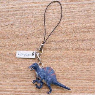 FAVORITEフェバリット リアルフィギュアストラップ スピノサウルス