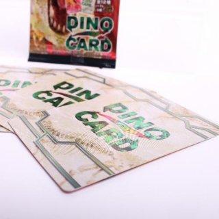 【DINOCARD】ディノカード 1パック 3枚入り
