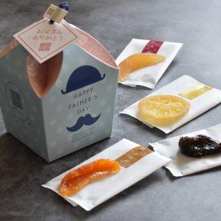 セミドライフルーツ 父の日限定パッケージ 【国産フルーツ使用】8種ミックス