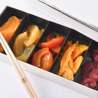 生ドライフルーツ彩り5種セット【国産フルーツ使用】