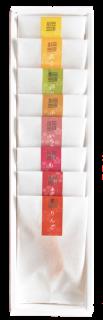 セミドライフルーツ8種プチギフト【国産フルーツ使用】8袋入