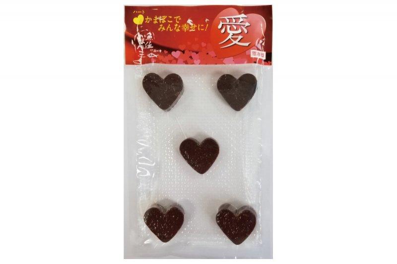 チョコ入りハートかまぼこ (ミルクチョコ)