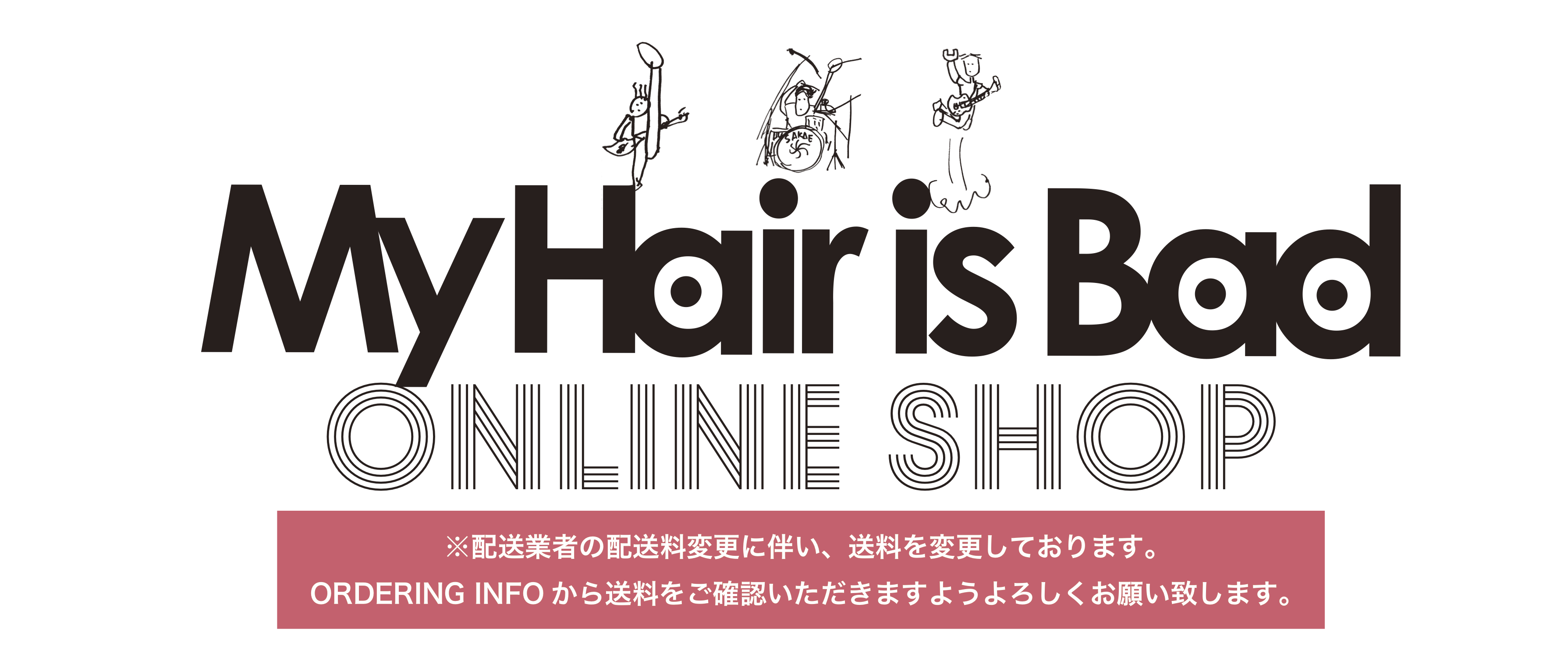 My Hair is Bad Online Shop