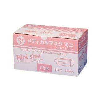 メディカルマスクミニNAKAKITA(ピンク)