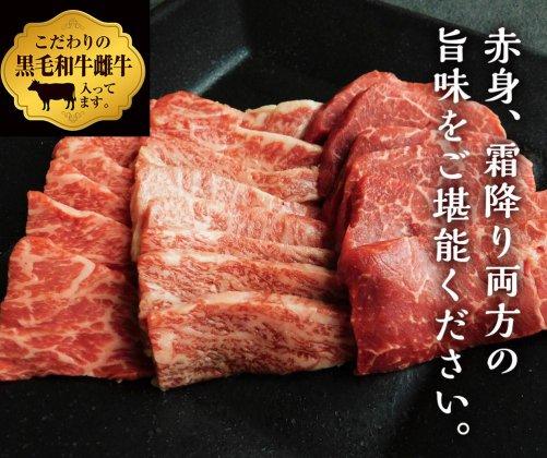【産地直送・送料無料】阿波黒牛焼肉3巨頭食べ比べ600g+大同門焼肉のたれセット