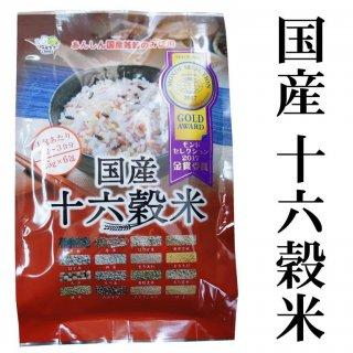 国産 十六穀米 150g(25g×6)
