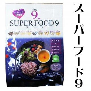 スーパーフード9 120g(20g×6)