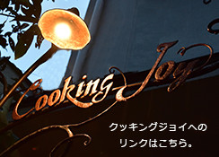cooking joy