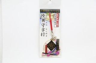 日本の刀コレクション 陸奥守吉行