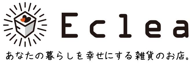 Eclea(イークレア) | あなたの暮らしを幸せにする雑貨のお店。