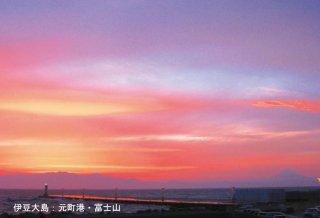 ポストカード� 元町港 富士山