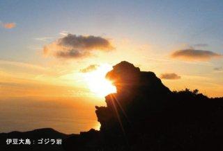 ポストカード� ゴジラ岩