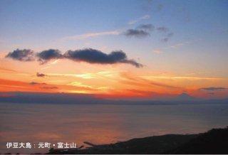 ポストカード� 元町 富士山