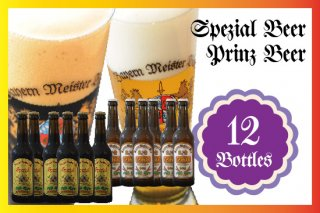 プリンスビール&スペシャルビール各6本<br />合計12本セット