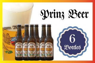 プリンスビール合計6本セット
