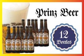 プリンスビール合計12本セット
