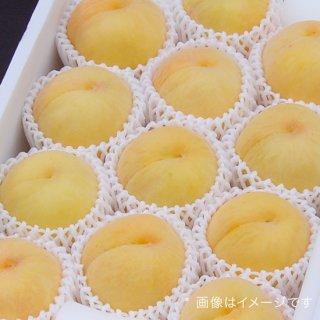 【ご家庭用:加工用】黄金桃 約4キロ