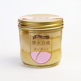 フルーツコンポート (大) 清水白桃