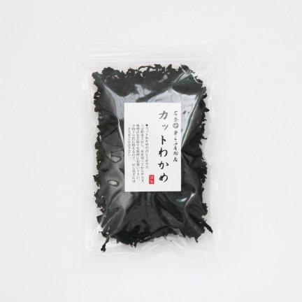 三陸産 乾燥わかめ(カットわかめ)