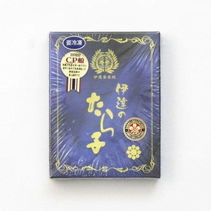 たらこ(250g)